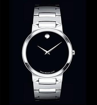 how to change a movado watch battery